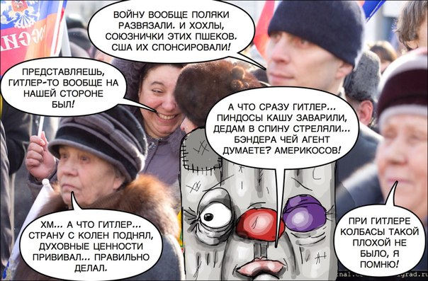 Нацгвардия обезвредила укрепрайон террористов на Донетчине - Цензор.НЕТ 5418