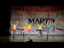 Современные танцы для детей и подростков. Школа МАРТЭ
