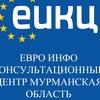 ЕИКЦ-Мурманская область