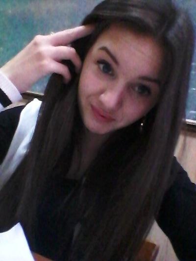 Екатерина Савченко, 26 сентября 1997, Киров, id101911247