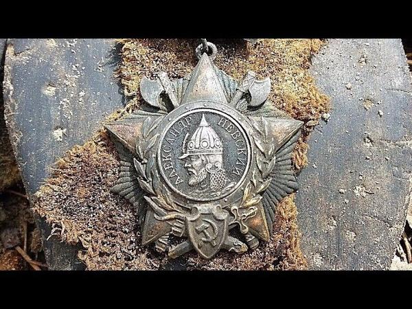 По ордену Александра Невского поисковики установили имя героя и нашли его родственников .