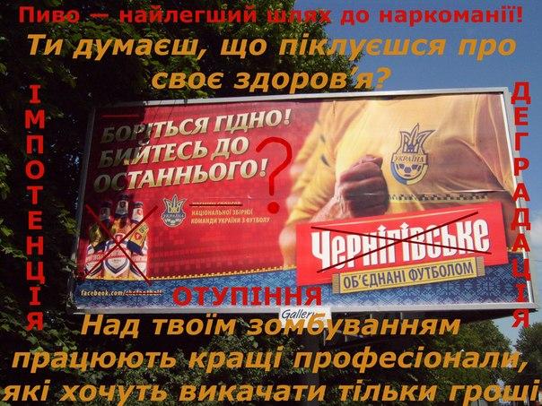 Чернігівське