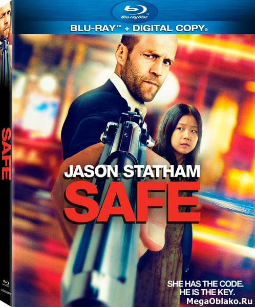 Защитник / Safe [US/NOR Transfer] (2012/BD-Remux/BDRip/HDRip)