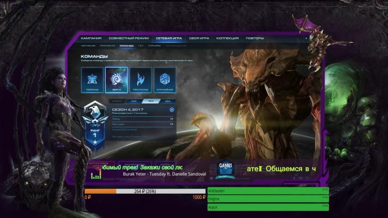 [Ru] StarCraft II - Рейтинг (1х1) [Платина] 2