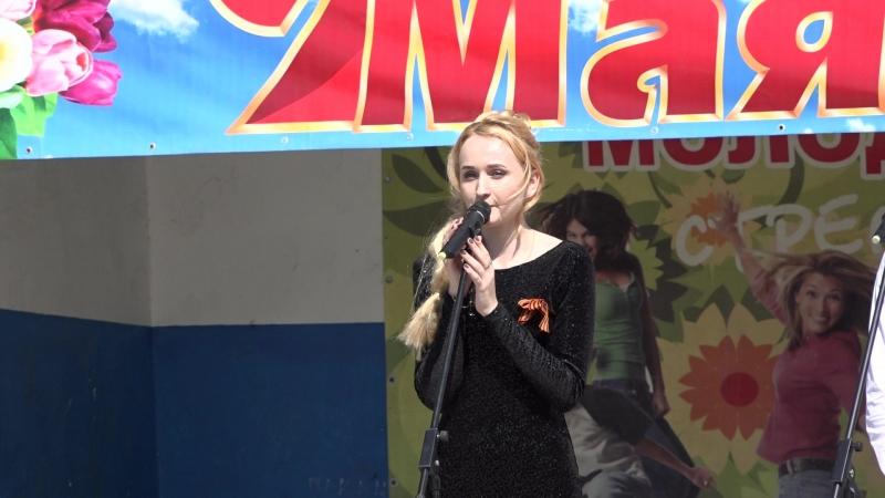 9 мая 2018г Анжелика Колупаева