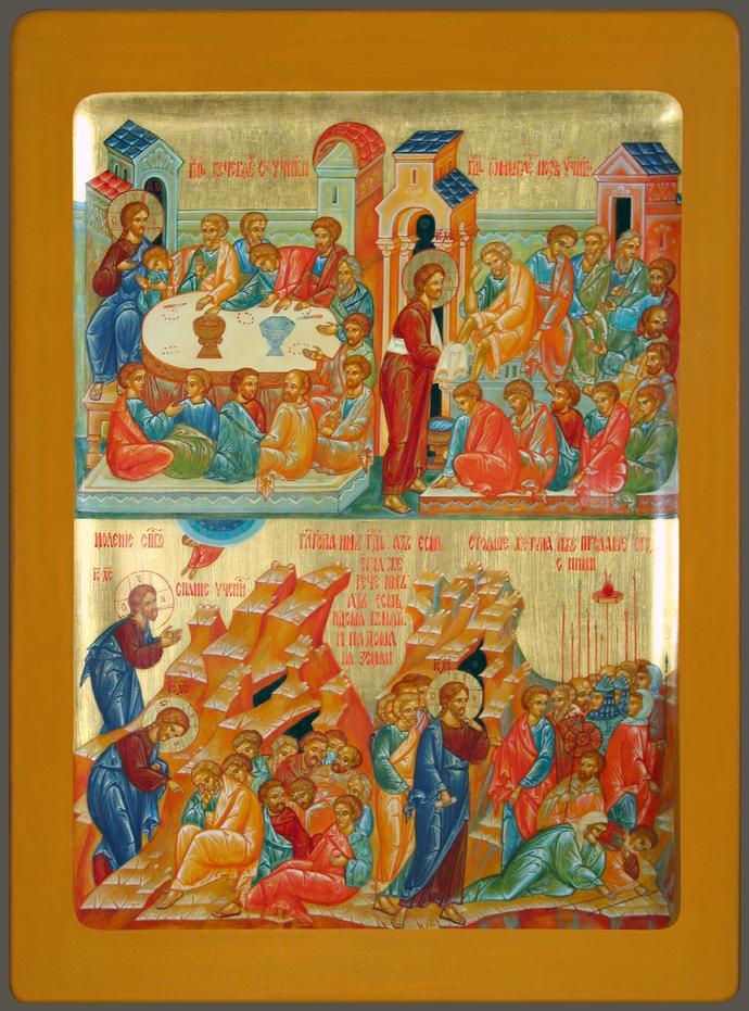 Тайная вечеря. Омовение ног. Моление о чаше. Предание Иуды. Четырехчастная икона, XX в.