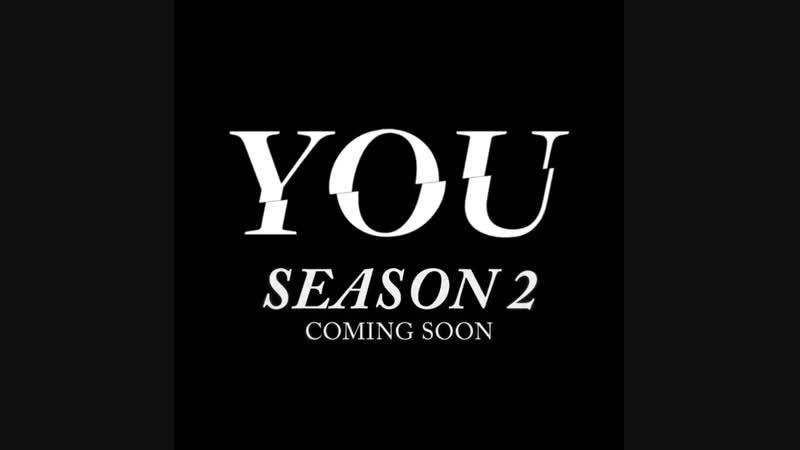 You (Netflix): Анонс второго сезона