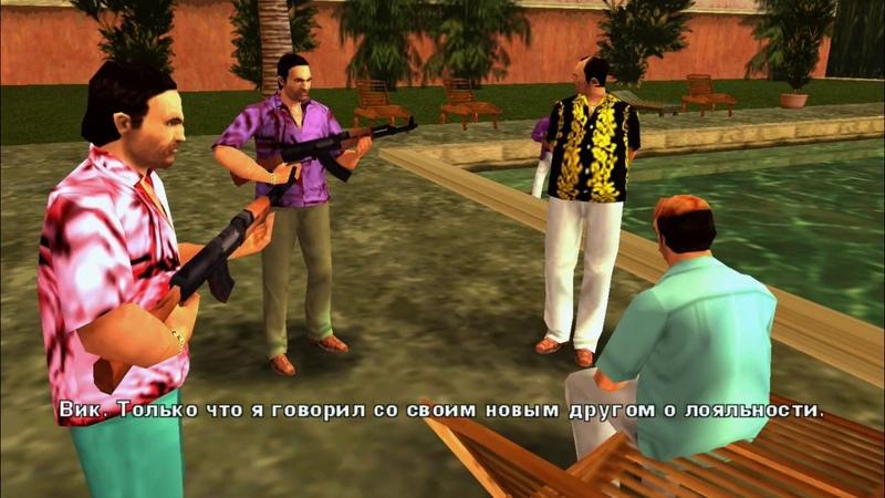 GTA_Vice City Stories PSP - Прощание с оружием (Миссия50)