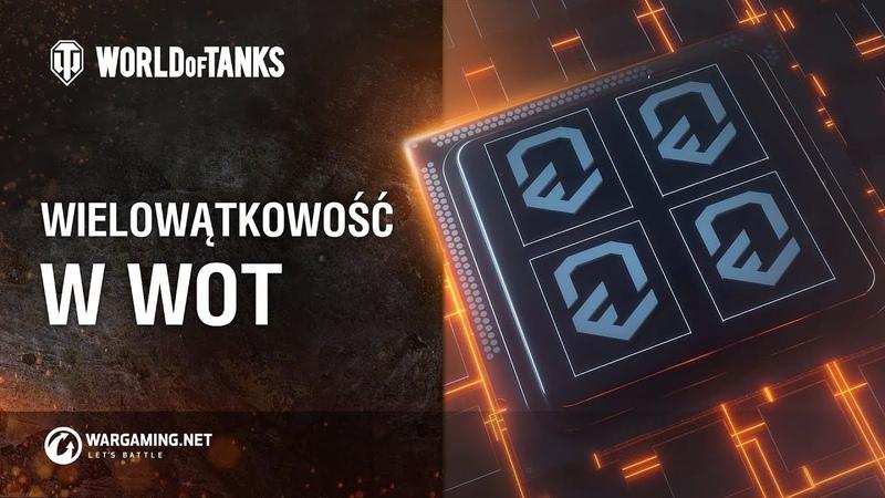Renderowanie wielowątkowe w WoT [World of Tanks Polska]