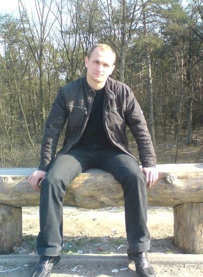 Леонид Кубицкий, 2 марта , Браилов, id66606371