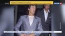 Новости на Россия 24 • Сталлоне обвинили в принуждении 16-летней фанатки к сексу