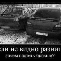 Георгий Сивохин, 18 августа 1991, Тула, id66023586