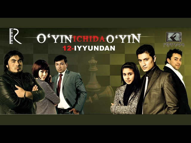 O'yin ichida o'yin (o'zbek film)   Уйин ичида уйин (узбекфильм)