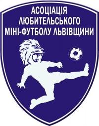 Любитильска-Ліга Футбол-Львова-Та-Львівської-Обл, 20 апреля 1996, Львов, id208578362