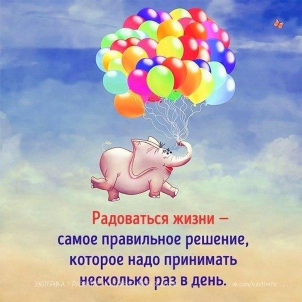 Записная книжка Натальи - Страница 3 PbmIyBvCWKc