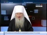 Митрополит Феофан о Благовещении Пресвятой Богородицы в эфире телеканала