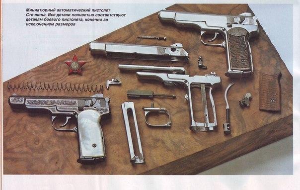 Сделать боевой пистолет своими руками