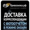 "КС ""Привозилка"" - Пункт выдачи заказов"