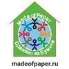 Картонные домики для детей Игровой домик Мебель
