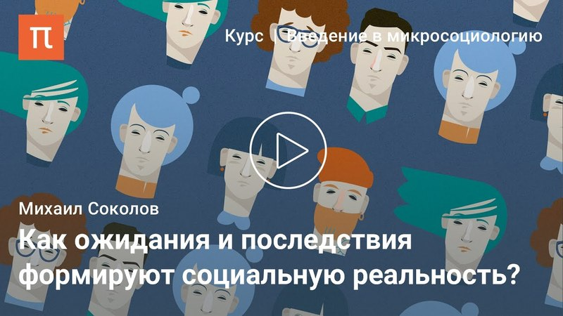 Теорема Томаса — Михаил Соколов ntjhtvf njvfcf — vb[fbk cjrjkjd