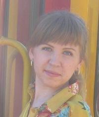 Виктория Карпенко, 28 июня , Челябинск, id55258169