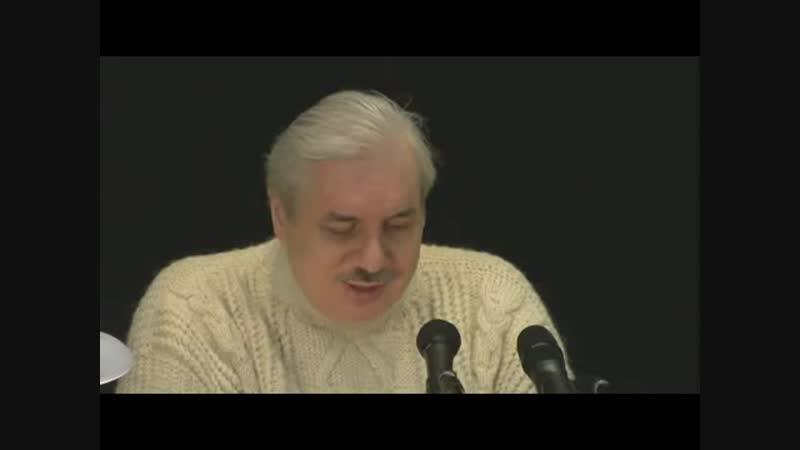 Демография Повышение рождаемости Николай Левашов