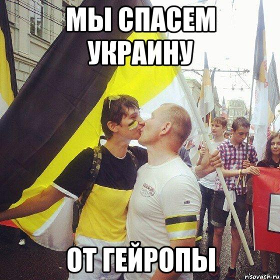 """""""Со мной уже здороваются и разговаривают"""", - Лукашенко об отношениях с ЕС - Цензор.НЕТ 9913"""
