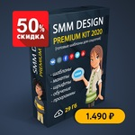 SMM DESIGN PREMIUM KIT 2020
