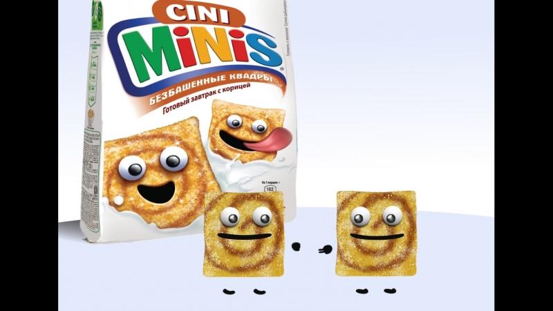Cini Minis: цуефа