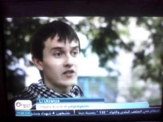 Dilana Kurdi le Ukranya ye