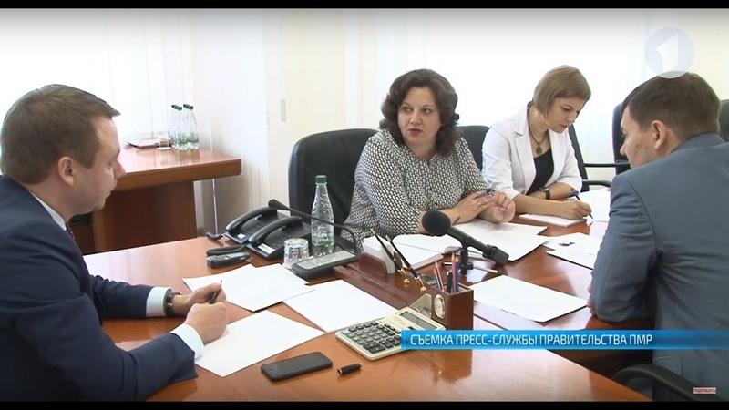 Приднестровский международный инвестиционный экономический форум-2018