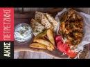 Γύρος Κοτόπουλο | Kitchen Lab by Akis Petretzikis