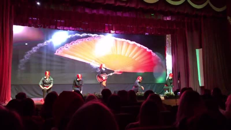 Танцуй и пой с АГПУФдиНо(Испания)2018