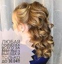 Инара Чагаева фото #36