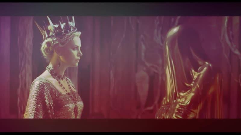 Ровенна...Малефесента.... Artemisia....клип...