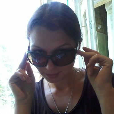 Галина Потемина, 27 июня 1993, Днепропетровск, id223020398