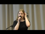 Мария Шлаен - Kill and run(Sia)