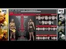 Прогноз и аналитика от MMABets UFC 227: Симон-Джексон, Коррея-Алдана. Выпуск №109. Часть 3/6