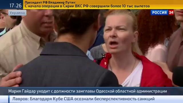 Новости на Россия 24 • Одесские активисты довели Гайдар до отставки