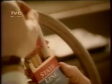 staroetv.su / Реклама сигарет State Line (ТВ-6, 31.12.1994)