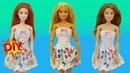 Как сшить летнее ПЛАТЬЕ с корсетом для куклы Барби DIY