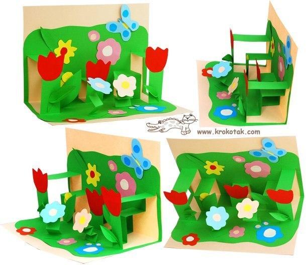 3D открытка на 8 Марта!)