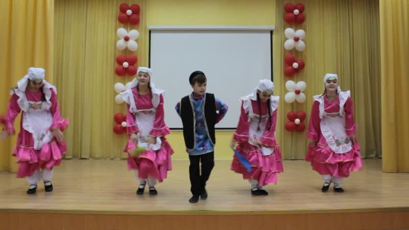 Татарский танец Булэк