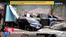 Новости на Россия 24 Украинскую переводчицу оштрафовали за критику фильма о Майдане