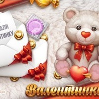 Аня Калименченко, 17 октября , Люберцы, id178780713