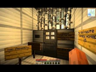 Майнкрафт побег из тюрьмы часть 2.Прохождение.