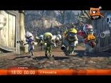 Анонс 119-х Игронавтов на QTV!