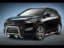 Hyundai Santa Fe tuning SUPER AVTO TUNING!!