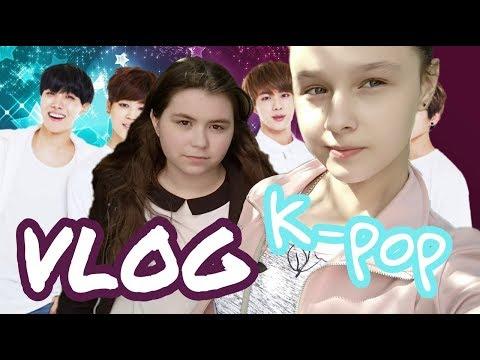 K-pop VLOG Концерт корейской группы Байкал