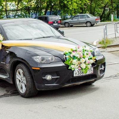 Карина Валио, 4 сентября , Москва, id183393538